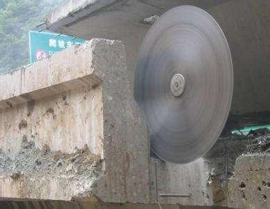 混凝土切割常用的两种技术