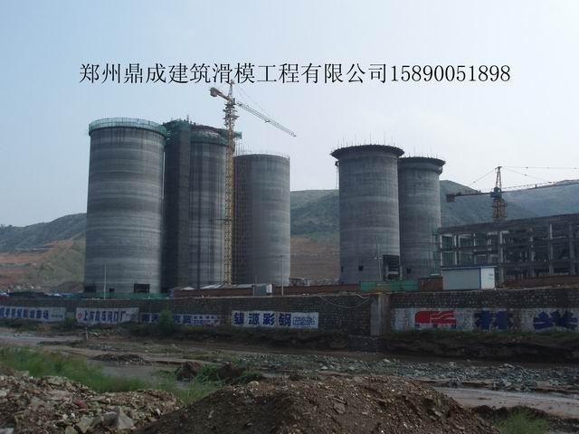 陕西榆林3个直径22米