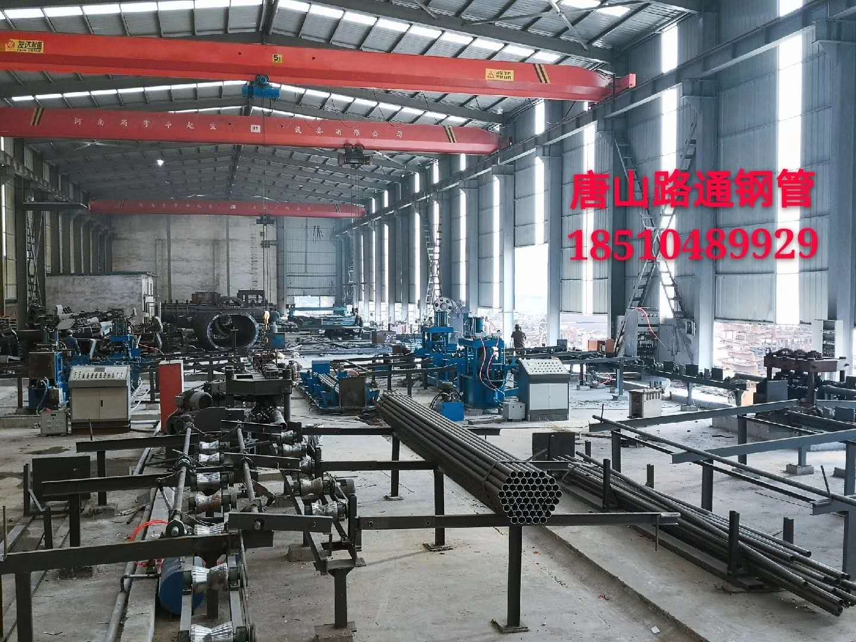 唐山路通桥梁模板有限公司扩建高频焊管项目