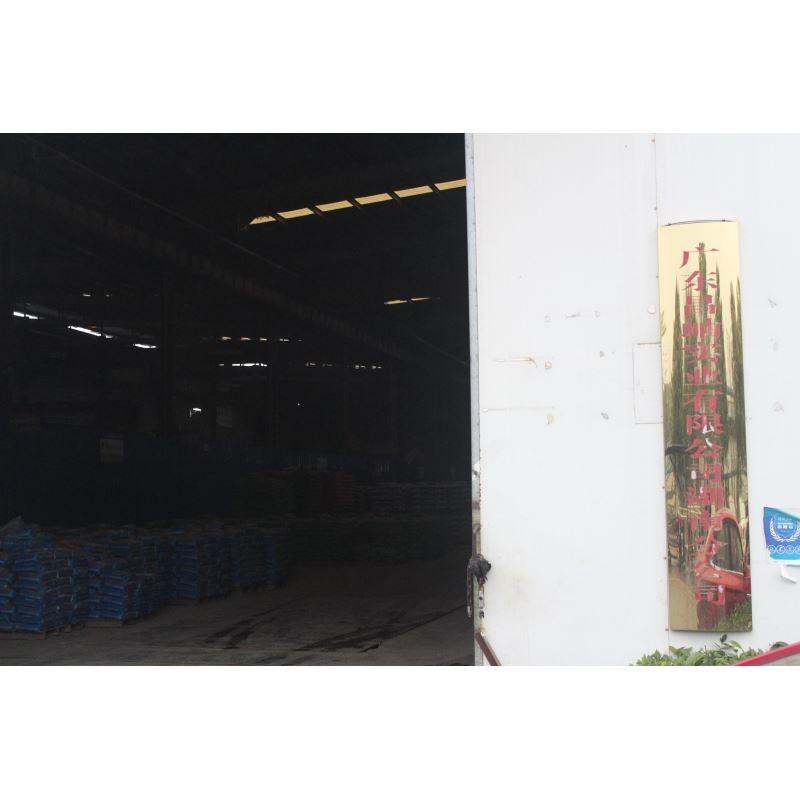 东方之岫工厂实景
