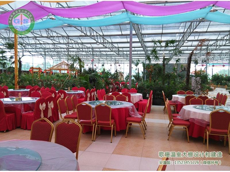 武汉木兰花园生态餐厅温室
