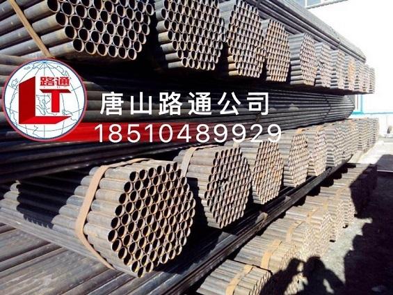 路通公司专业生产精密钢管 高频焊管
