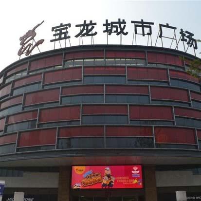 新乡宝龙城市广场通风工程