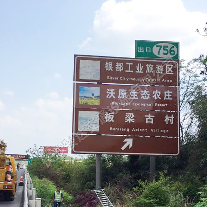 JDEC7(郴州-沃原-旅游