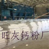 优质的轻质碳酸钙价格