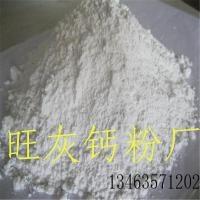 灰钙粉在生活中的用途