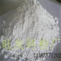 灰钙粉在生活中的重要
