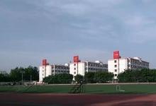 霸州市第一中学防水及