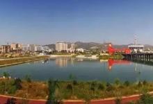 河北广平经济开发区南