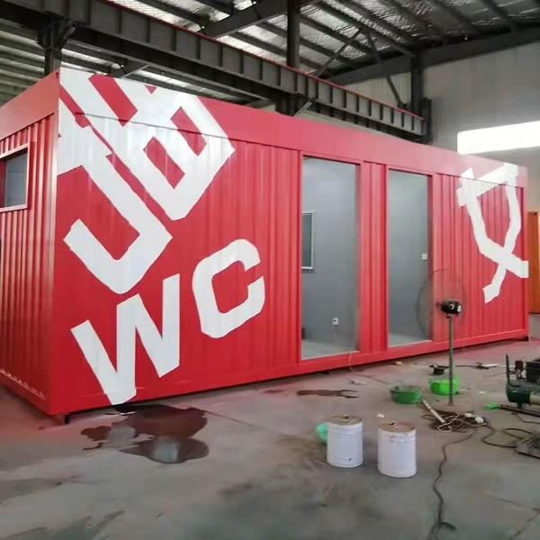 郑州集装箱活动房使用