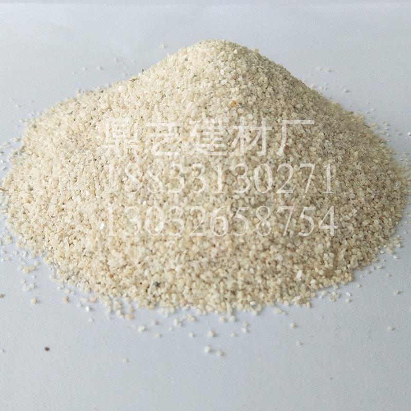烧结彩砂和天然彩砂的区别