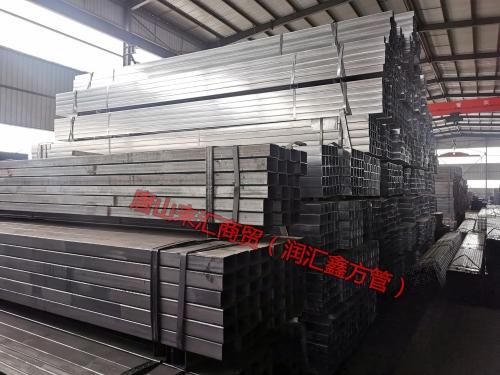 唐山镀锌方管-镀锌方管厂家(唐山来汇商贸)关于唐山镀锌方管的特性