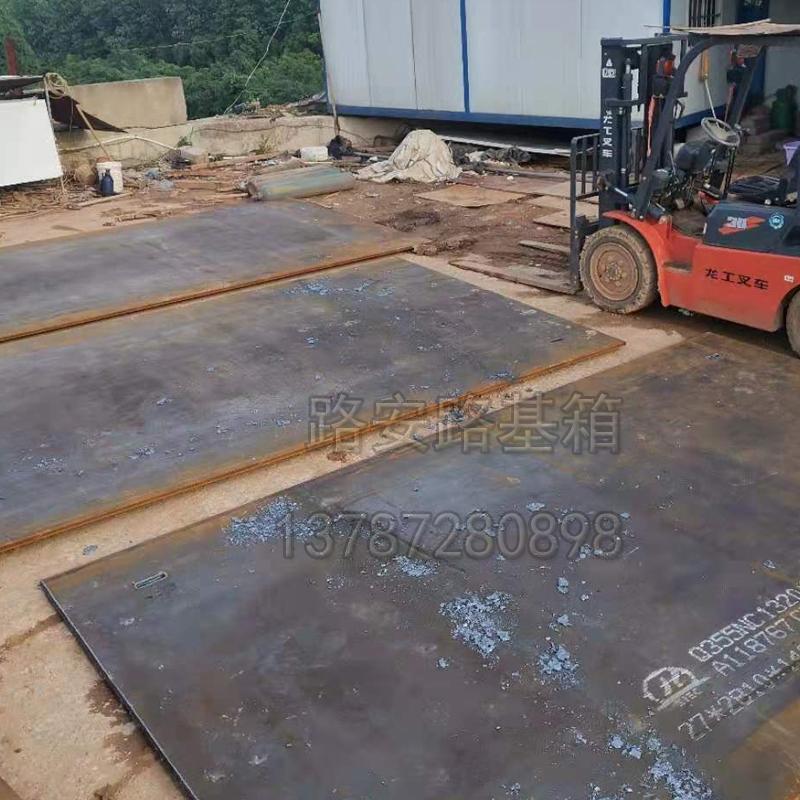 你们知道铺路钢板哪里有吗?可以铺路钢板出租的那种