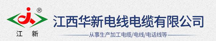 http://files.b2b.cn/b2cshop/upload/2018/0725/1fc5135986f9564155c846c43779893f.jpg图片