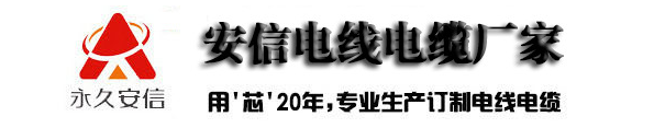 http://files.b2b.cn/b2cshop/upload/2018/0802/15e6305ebb23d60f8ad2674307728b69.jpg图片