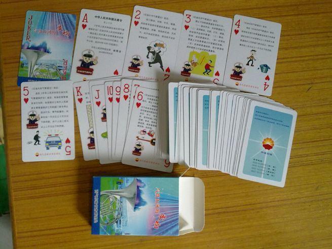 西安博朗广告扑克牌印制厂荣誉展示