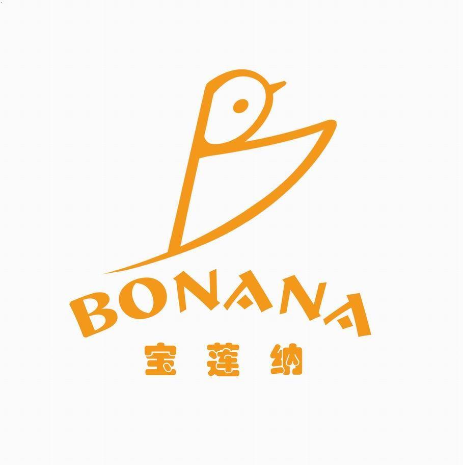 北京宝莲纳新材料技术有限公司-必途