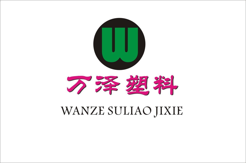 上海华通机电集团有限公司青岛