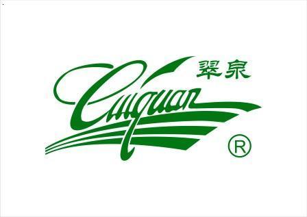 湖北省鹤峰县翠泉茶业有限公司荆州办事处