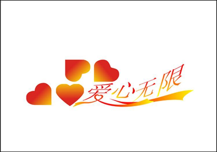 国外养老院logo设计