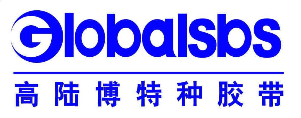 青岛高陆博特种胶带有限公司