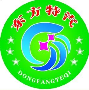 logo logo 标志 设计 图标 291_295