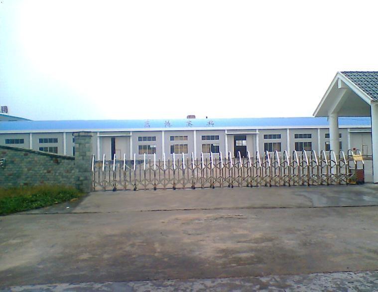 东地�_青岛(胶州)东地木业有限公司