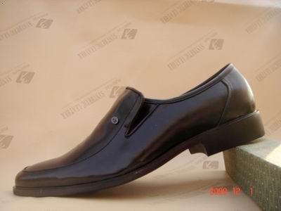 北京市光华皮鞋厂