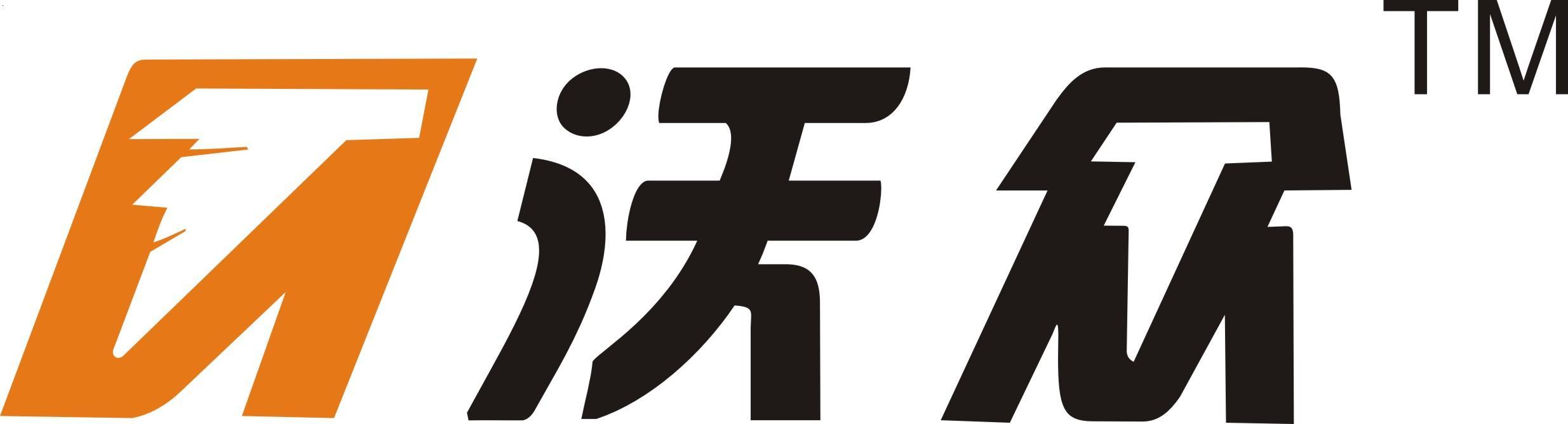 logo 标识 标志 设计 矢量 矢量图 素材 图标 2469_668