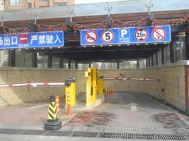 北京京凯腾达交通设施工程有限公司.