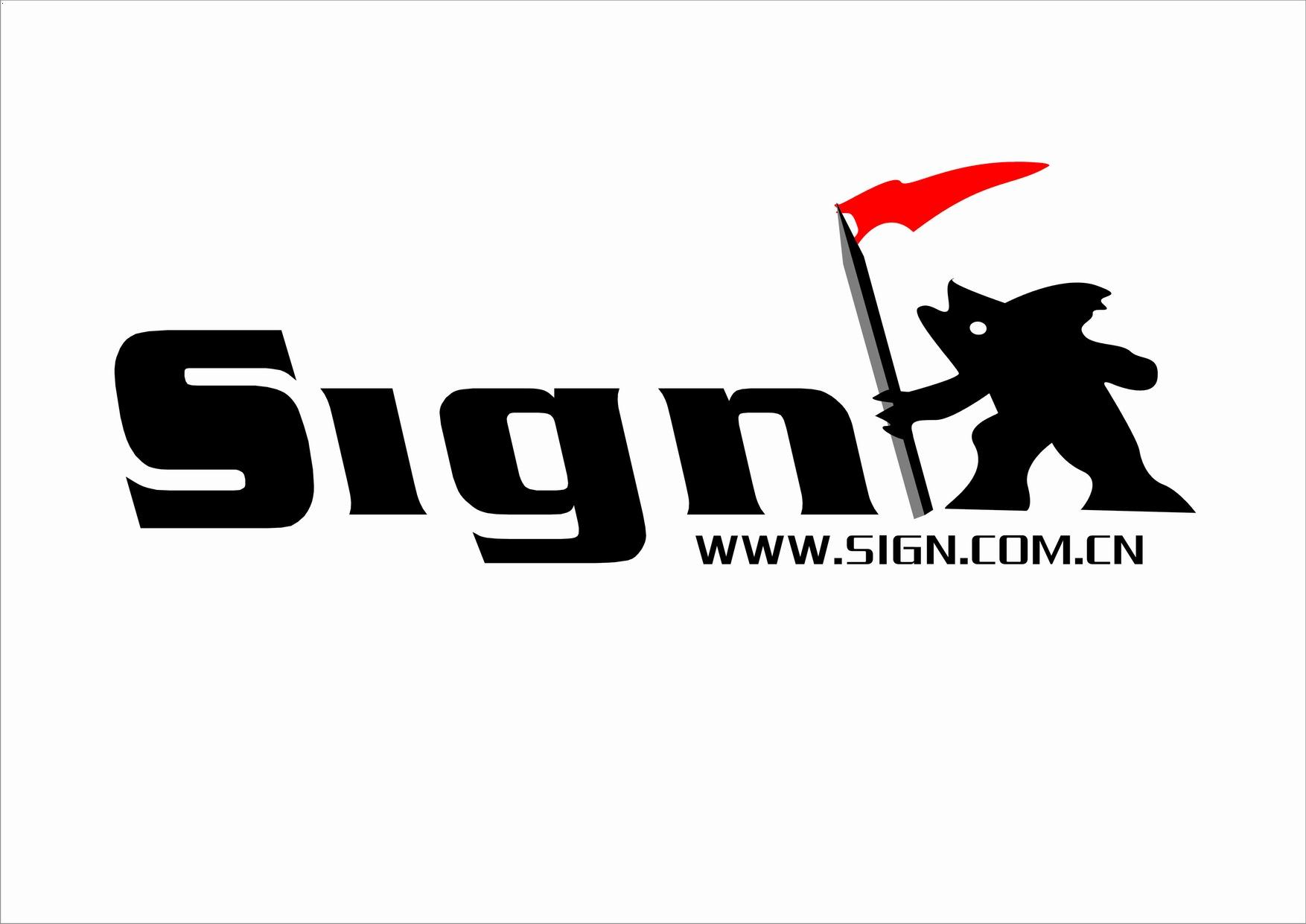 logo logo 标志 设计 图标 1754_1241