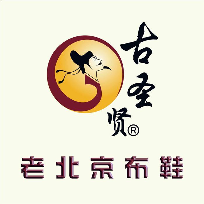 昆明市官渡区华鑫联鞋子经营部