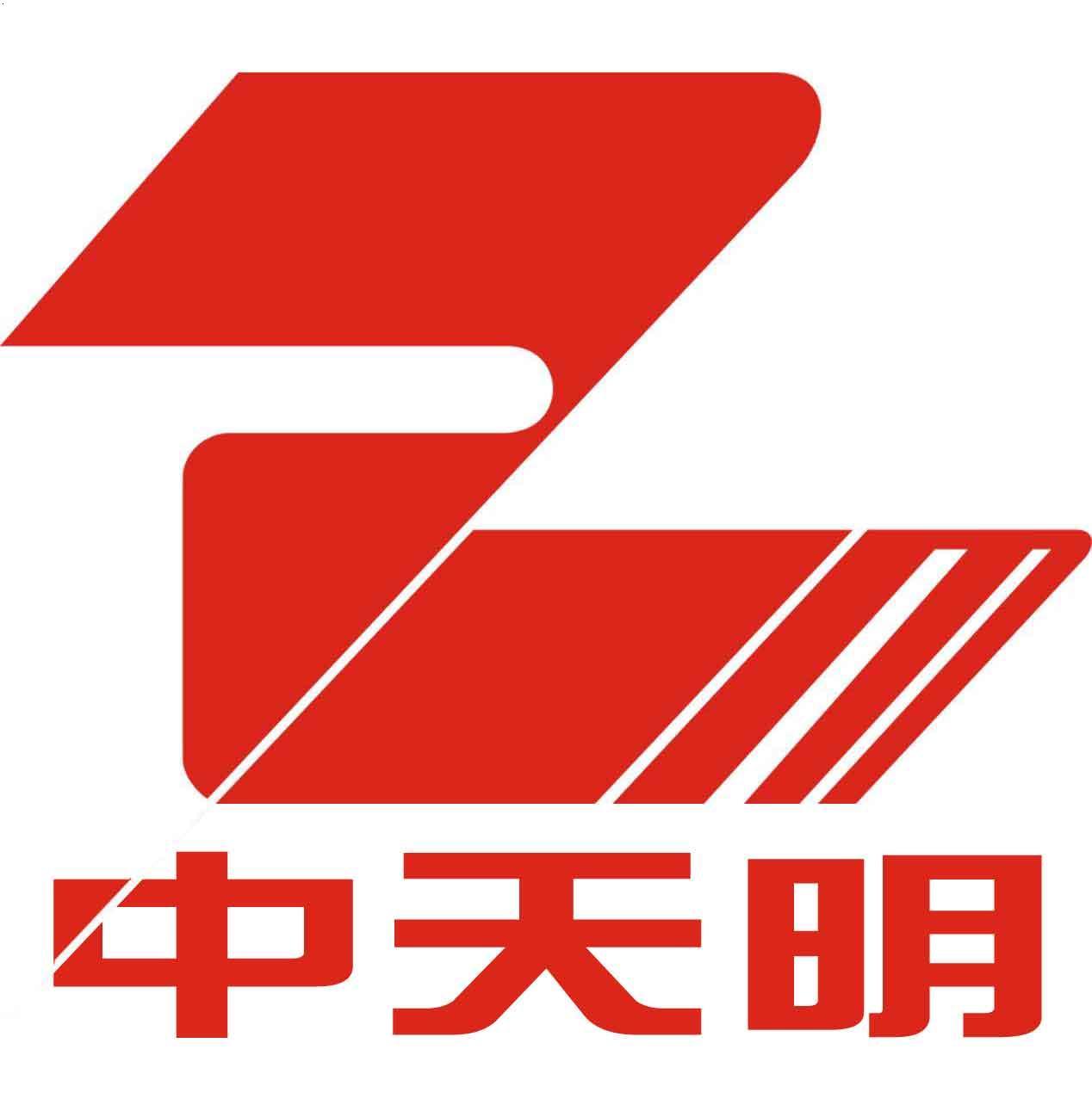 logo 标识 标志 设计 矢量 矢量图 素材 图标 1268_1298