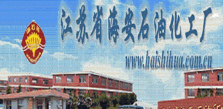 江苏海安县