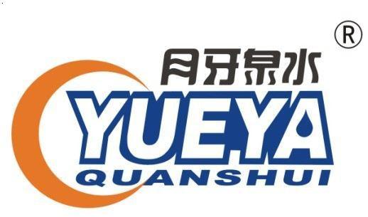 北京珍珠泉公司-北京珍珠泉厂家-|必途北京珍珠泉公司
