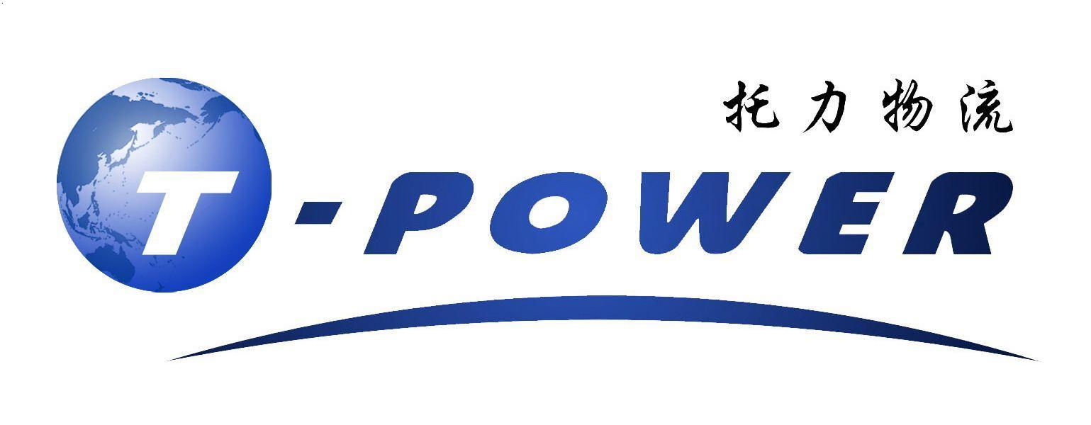 青岛鑫宇通物流专线服务电话: 0532-81715903 ;; 15194293503本公司