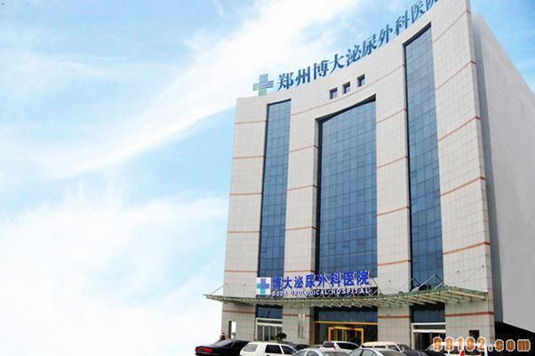 郑州煤炭医院