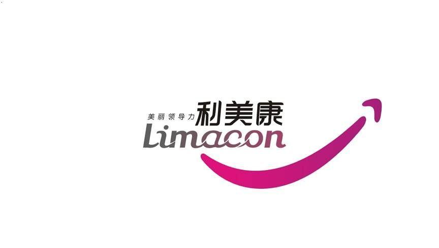 青岛美康logo