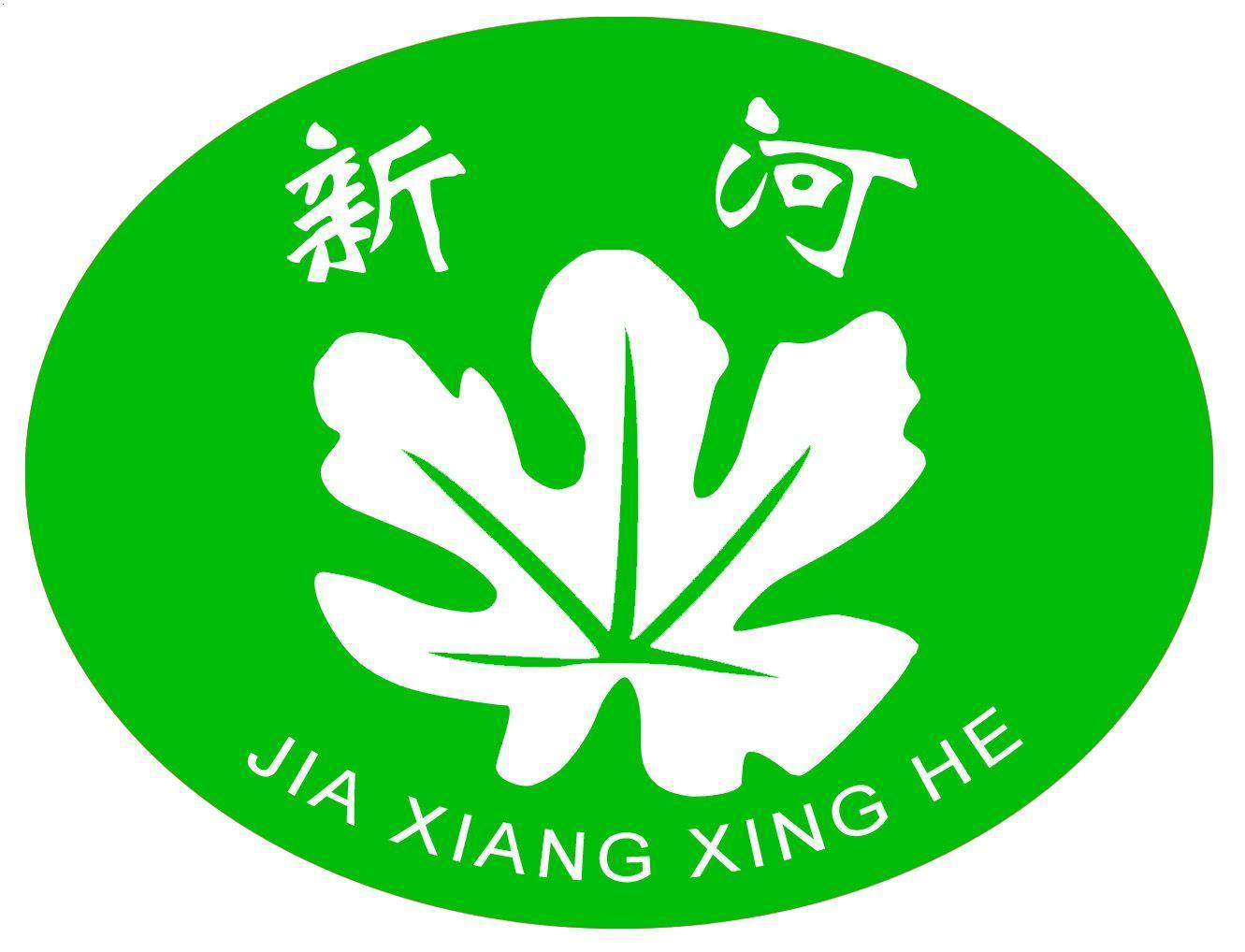 logo logo 标志 设计 图标 1331_1018