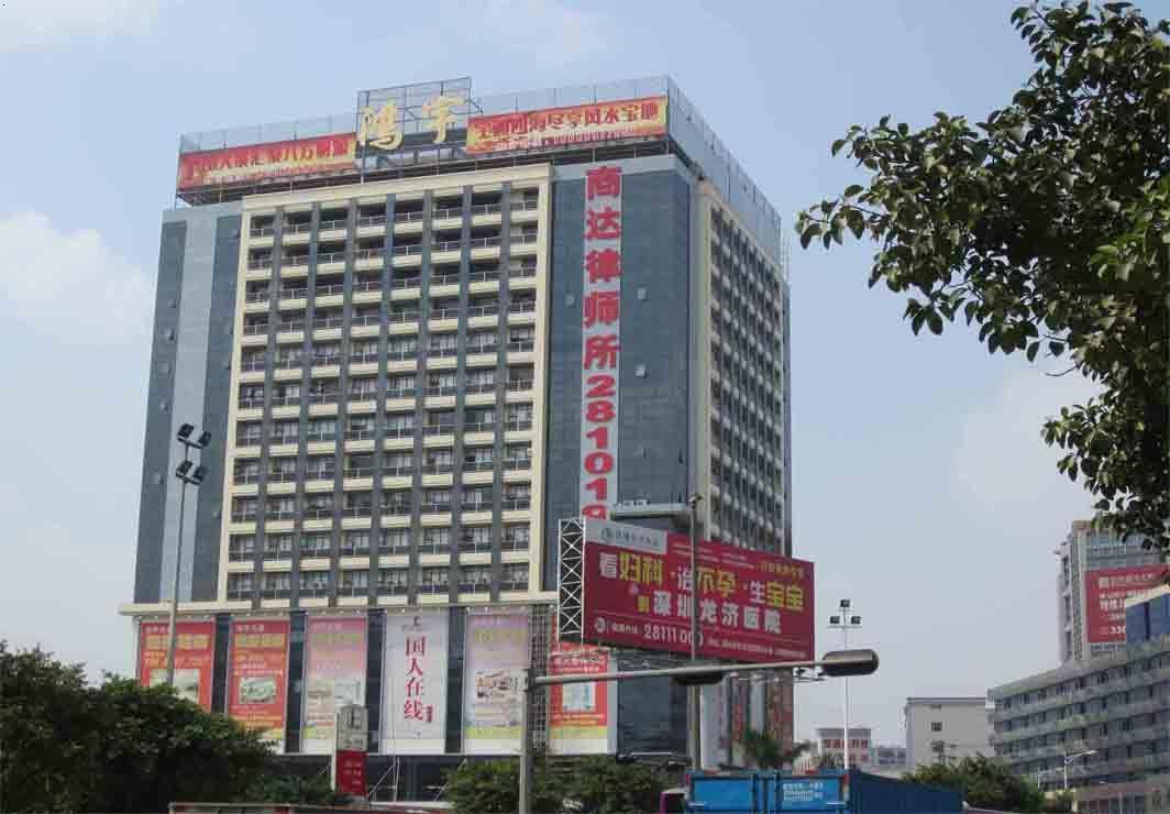深圳市宝安区龙华镇富士康科技集团彩煌厂在哪里