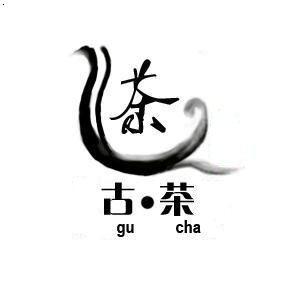 九鹤岩茶logo