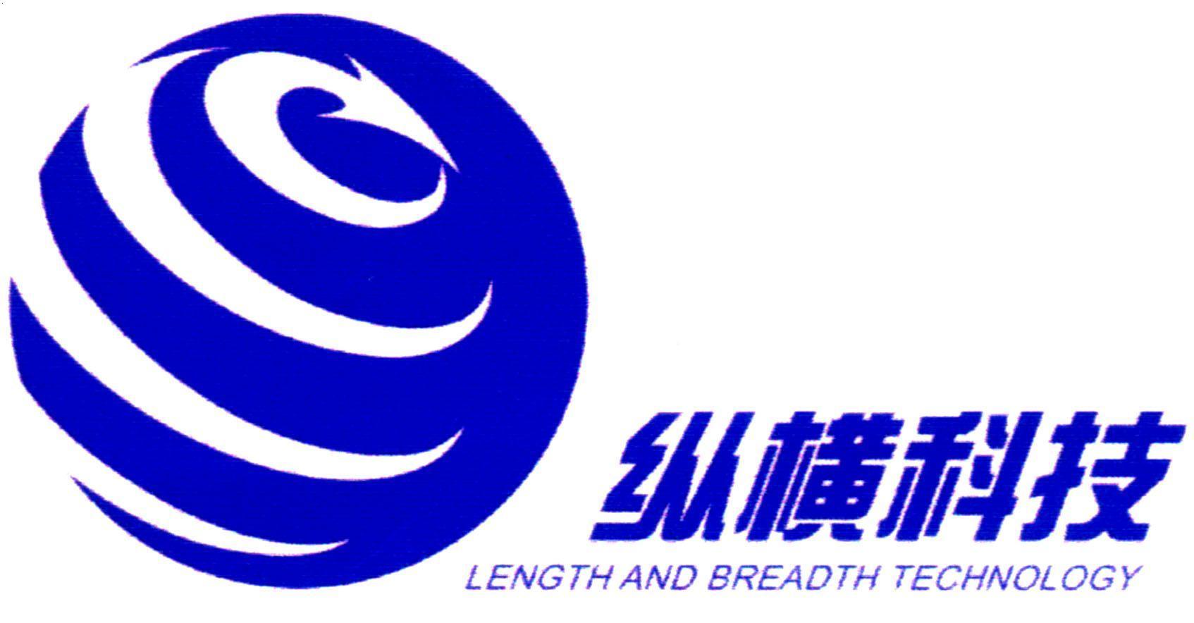 logo logo 标志 设计 图标 1694_884