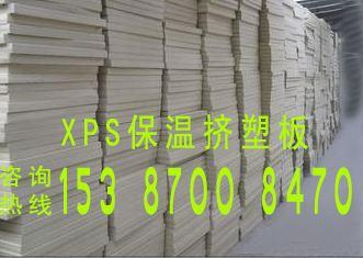 武汉xps挤塑板公司 武汉xps挤塑板厂家 必途武汉xps挤塑板公司排行榜