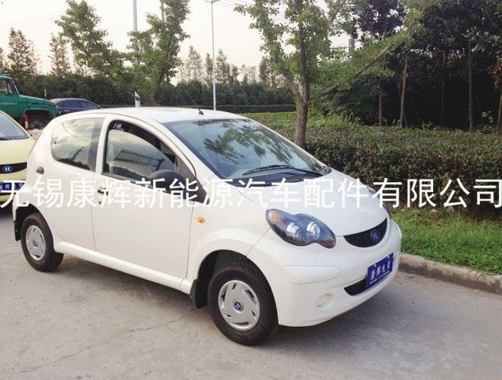 电动汽车 无锡康辉新能源汽车配件 必途企业库高清图片