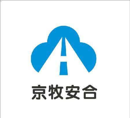 北京京牧安合生物技术有限公司