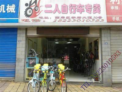 鹤壁自行车论坛公司-鹤壁自行车论坛厂家-|必途鹤壁