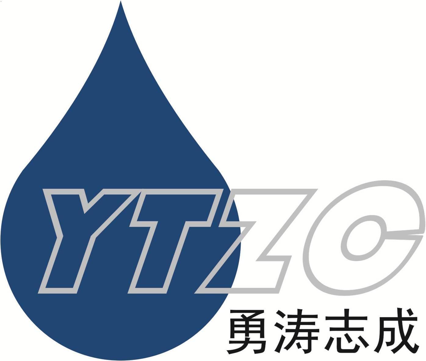 logo logo 标志 设计 矢量 矢量图 素材 图标 1396_1183