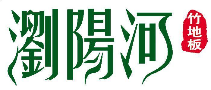logo logo 标志 设计 矢量 矢量图 素材 图标 700_300