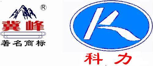 河北  科力空调工程有限公司