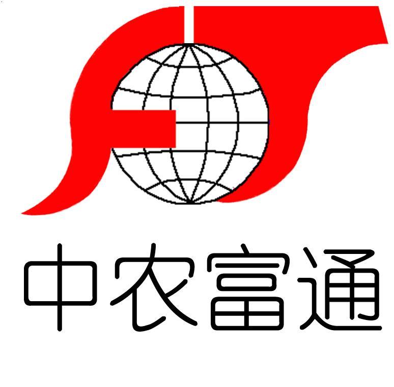 樱桃树__北京中农富通园艺有限公司-必途企业库